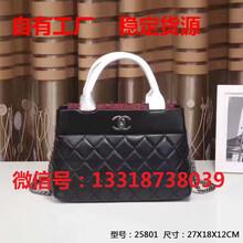 高仿全球十大奢侈品包包,高仿奢侈品包包厂家直销