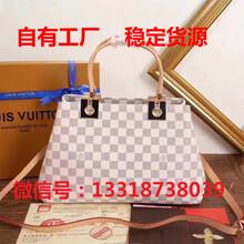 LV高仿包包厂家批发大量大品牌奢侈品现货质优价廉