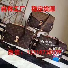 代工厂放货奢侈品LV包包原单正品货代购货源
