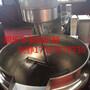 导热油夹层锅,食堂炒菜锅图片