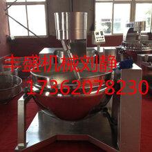 餐饮食堂自动炒菜机,鱼子酱炒锅