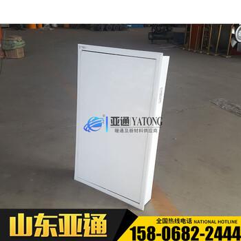 3C板式排煙口,板式防火排煙口,電動、自動板式排煙口支持定制