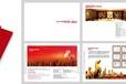 南京画册单页宣传册印刷