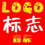 南京珠寶玉器/工業制造/品牌企業logo標志商標設計公司