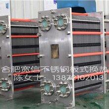 不锈钢换热器厂家安徽、江苏、上海换热器厂家换热器厂家宽信供图片