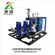 上海换热机组安徽换热机组板式换热机组宽信供图片