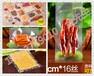 浩鑫特价,许昌印刷真空袋,魏都区食品真空袋,直销