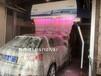 台湾必备的全自动电脑洗车机台北镭豹洗车机