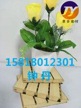 天津体育馆防火防潮木质吸音板厂家,防火木质吸音板图片