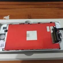 现金求购苹果7代主板液晶铁片光板