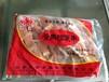 美香林香芋派/450克6个装冷冻油炸小吃半成品西餐咖啡厅专用批