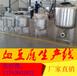 血豆腐生产线-血豆腐全套加工设备