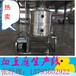 血豆腐生产线-全自动血豆腐生产线