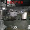 小型羊奶巴氏杀菌机-牛奶加工机器价格