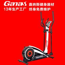 有氧系列健身器材厂家批发椭圆机KY-8063运动器材厂家直销