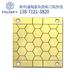 供應0.635mm厚的陶瓷電路板