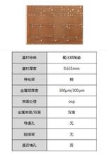 陶瓷电路板厂家加工各种规格陶瓷电路板