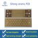 斯利通絕緣性散熱良好的電壓調節器陶瓷電路板
