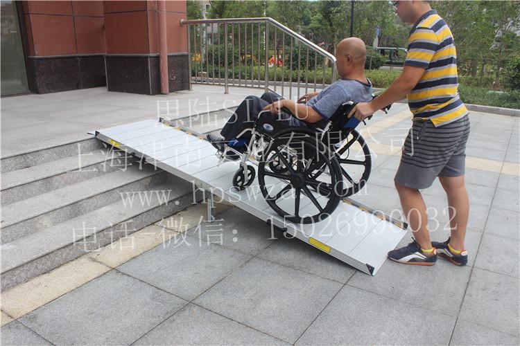 折叠式坡道板