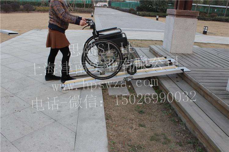 太原无障碍残疾人专用轮椅台阶坡道板出口