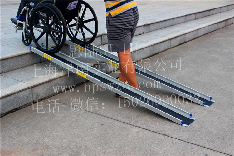 苏州商场无障碍铝合金台阶坡道板批发