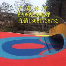 宁波小区塑胶地坪生产施工厂家图片