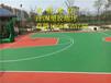 南京塑胶篮球场地坪施工厂家