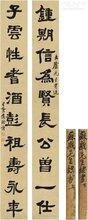 北京权威鉴定字画的拍卖公司