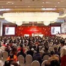 官方公布:杭州西泠拍卖公司征集拍卖时间,送拍征集电话