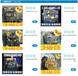 泵车专用潍坊4102柴油机搭配优惠价格,图片,配件厂家