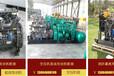 潍坊动力150千发电机组四配套配件