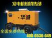汕尾潍坊系列430千瓦kw柴油发电机配件实物实价
