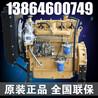 潍柴发动机4102配件