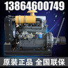 潍柴310马力发动机离合器带皮带轮