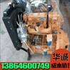 小型裝載機鏟車4102柴油發動機總成