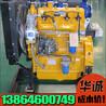潍柴发动机WD615