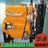 潍柴4102发动机铲车安装