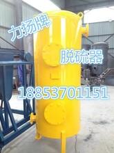沼气脱硫脱水系统制造组成安全高效