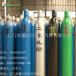江门荷塘二氧化碳焊接气体站