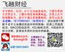 炒上海中期期货新手怎么入门?有什么交易技巧?