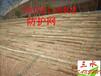 云南地区SNS柔性边坡防护防止山体滑坡厂家直销