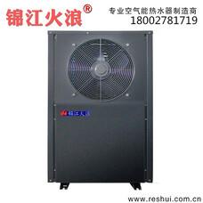 空气能热泵,超低温空气能热水,超低温热泵采暖机组,低温空气源热泵