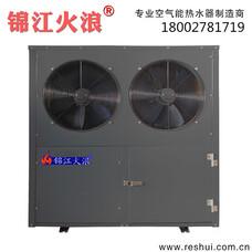 唐山超低温空气能热泵,空气能热泵热水,低温热水器自动除霜,低温空气能热泵