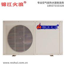 山东威海酒店空气能热泵热水器专用空气能热泵热水维修保养方法
