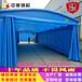 合肥中赛蓬业厂家直销大型活动帐篷电动雨棚钢结构雨棚移动推拉伸缩雨棚停车棚