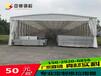 廠家定制戶外工地倉儲帳篷簡易鐵皮棚移動推拉電動雨棚伸縮夜市大排檔擋雨棚