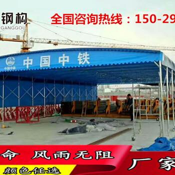 大型工地活动帐篷
