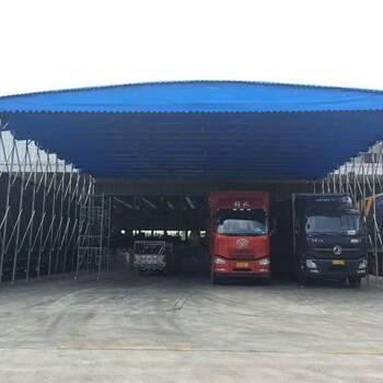 陕西中赛蓬业齐发国际大型活动雨棚移动推拉仓库帐篷户外伸缩移动雨篷西安活动雨棚
