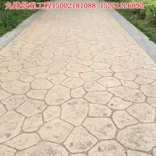 贵州压模地坪压模混凝土