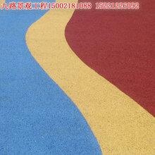 彩色压花混凝土彩色压花地坪艺术压花地坪